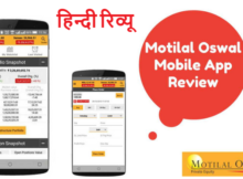Motilal Oswal Mobile App HINDI