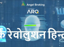 ARQ Revolution Hindi