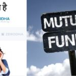 Zerodha Coin Hindi Review – Mutual Funds Investments Platform