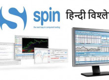 Trade Smart Online Spin Hindi